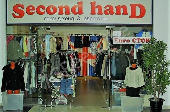 second-hand-in-Russia